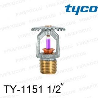 สปริงเกอร์แบบอัพไรท์สีม่วง TY-B 360F