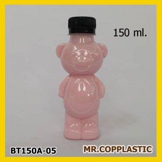 ขวดบรรจุ น้ำผลไม้ครอบครัวหมี ขนาด 150 Ml