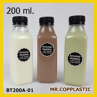 ขวดบรรจุ น้ำผลไม้ ขนาด 200 Ml