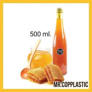 ขวดบรรจุน้ำผึ้ง ขนาด 500 ML