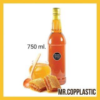 ขวดบรรจุน้ำผึ้ง ขนาด 750 ML