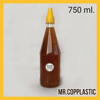 ขวดบรรจุน้ำผึ้งฝาแหลม ขนาด 750 ML
