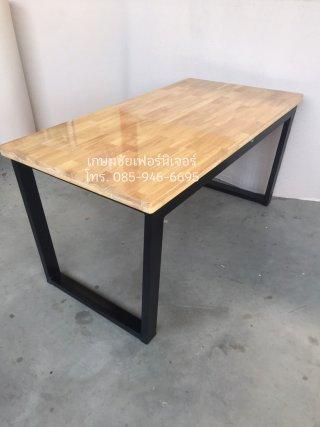 โต๊ะอาหารไม้ยางพารา หน้าเบิ้ลขอบ 40 mm โครงขาเหล็ก