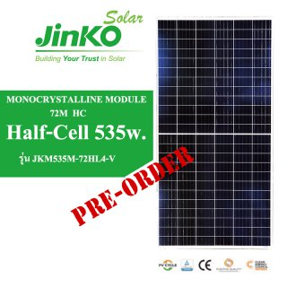 Jinko Mono Half cell 535w