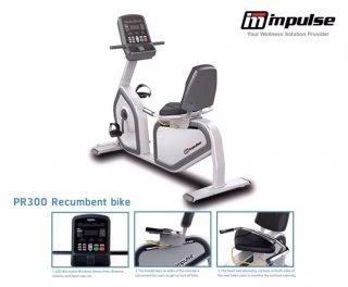 จักรยานเอนปั่น Impulse รุ่น PR300