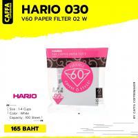 HARIO 030  V60 Paper Filter 02 WHITE 100 SHEET