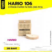 HARIO 106 SYPHON PAPER FILTERS (100 PCS)