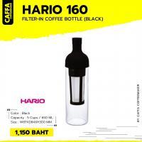 HARIO 160 FILTER-IN COFFEE BOTTLE (BLACK)