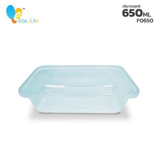 กล่องอาหารอีซี่ไลฟ์ทรงเหลี่ยม ขนาด 650 ml