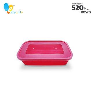 กล่องอาหารอีซี่ไลฟ์ รหัส R (สีชมพู) ขนาด 520 ml