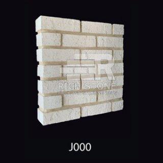 Antique Brick รุ่น J000