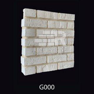 Rough Brick รุ่น G000