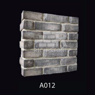 Classic Brick รุ่น A012