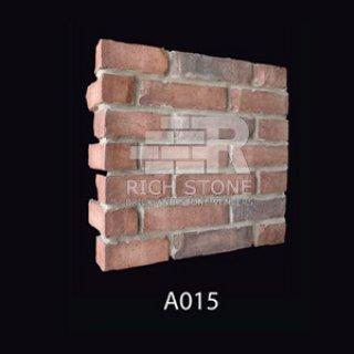 Classic Brick รุ่น A015