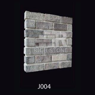 Antique Brick รุ่น J004