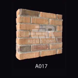 Classic Brick รุ่น A017