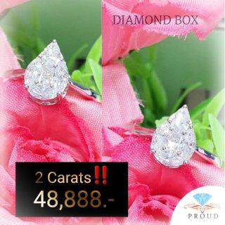 แหวนเพชร DIAMOND BOX