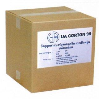 แนวร่องคอนกรีตแบบยิดหยุ่น ชนิดเทร้อน UA CORTON 99