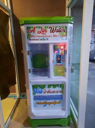RO Water Vending Machine