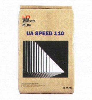 ซีเมนต์พิเศษไม่หดตัวสำหรับงานฉาบกันสนิม UA SPEED 110