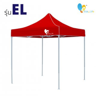 เต็นท์พับ EASY LIFE TENT สีแดง รุ่น E1