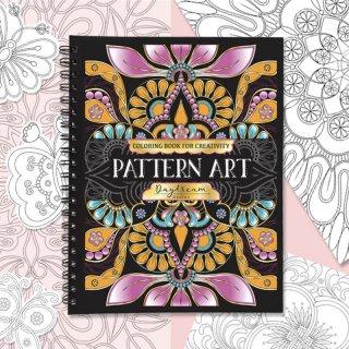 สมุดระบายสีฝึกสมาธิ Pattern Art Book