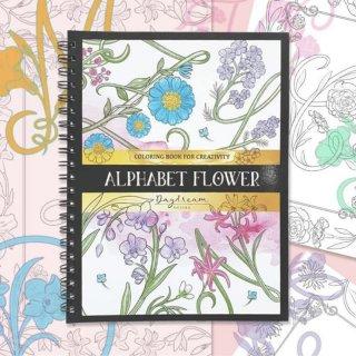 สมุดระบายสีฝึกสมาธิ Alphabet Art Book