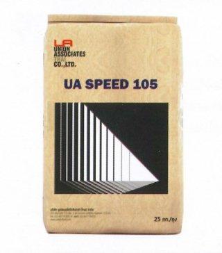ซีเมนต์พิเศษสำหรับงานซ่อมฉาบบาง UA SPEED 105