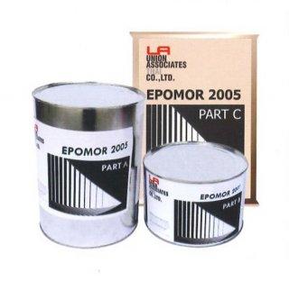 อีพ็อกซี่ 3 ส่วนผสมสำหรับซ่อมแซมคอนกรีตในแนวราบ EPOMOR 2005