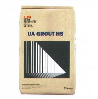ซีเมนต์เกร้าท์ไม่หดตัวรับแรงอัดสูงพิเศษสำหรับงานหนัก UA GROUT HS