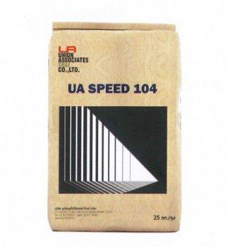 ซีเมนต์พิเศษสำหรับงานซ่อมฉาบหนา UA SPEED 104