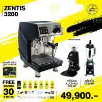 เซ็ตเครื่องชงกาแฟ ZENTIS