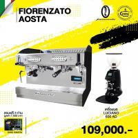 เซ็ตเครื่องชงกาแฟ FIORENZATO AOSTA