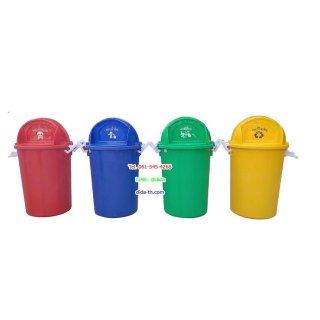 ถังขยะ พลาสติก ทรงกลม พร้อมฝาแกว่ง 60 ลิตร