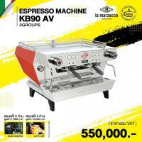 เครื่องชงกาแฟ LA MARZOCCO  KB90 AV 2G