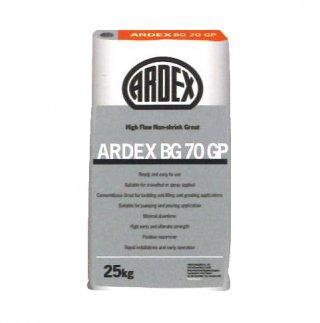 ซีเมนต์เกร้าท์ไม่หดตัว รับกำลังอัดสูงพิเศษ แห้งเร็ว ARDEX BG 70 GP