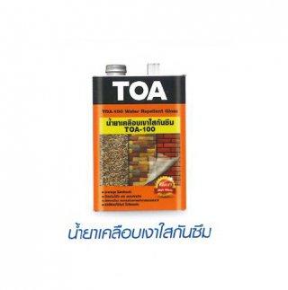 น้ำยาเคลือบเงาใสกันซึม TOA-100 WATER REPELLENT GLOSS