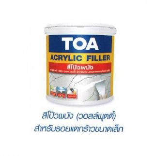 สีโป๊วผนัง (วอลล์พุตตี้) สำหรับรอยแตกร้าวขนาดเล็ก TOA ACRYLIC FILLER
