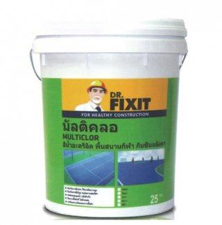 สีอะครีลิคชนิดยืดหยุ่น ผสมทราย ทนการลื่นไถล Dr.Fixit Multiclor