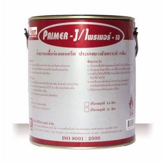 น้ำยารองพื้นสูตรน้ำมัน สำหรับร่องถนนคอนกรีต Dr.Fixit Primer J