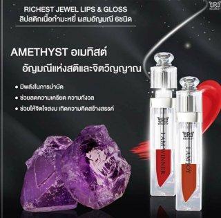 Richest jewel Lip Gloss Amethyst