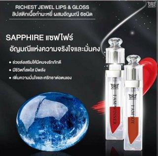 Richest jewel Lip Gloss Sapphire