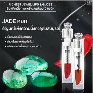 Richest jewel Lip Gloss Jade