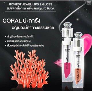 Richest jewel Lip Gloss Coral