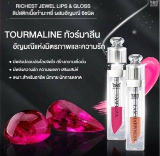 Richest jewel Lip Gloss Tourmaline