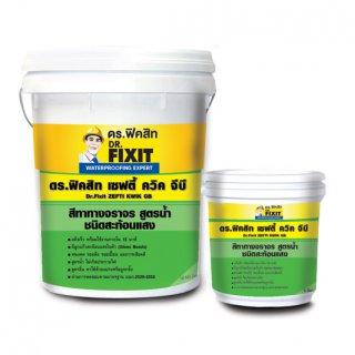 สีจราจรสูตรน้ำ ชนิดสะท้อนแสง Dr.Fixit Zefti Kwik GB