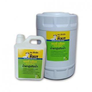 น้ำยาปูนทึบน้ำ สูตรลิเทียมซิลิเกต Dr.Fixit Denzi Block