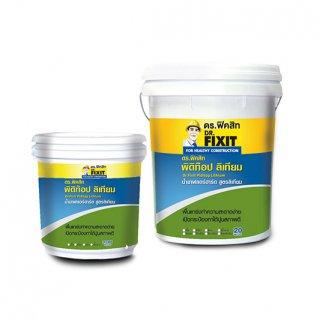 น้ำยาฟลอร์ฮาร์ด สูตรสิเทียม Dr.Fixit Piditop Lithium