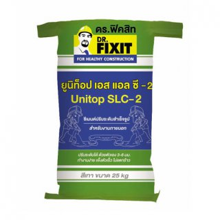 ซีเมนต์เทปรับระดับ สำหรับสำนักงานภายนอก Dr.Fixit Unitop SLC 2
