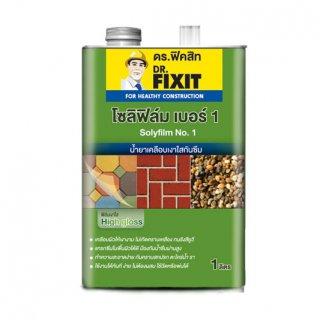 น้ำยาเคลือบเงาใสและกันซึม Dr.Fixit Solyflim No.1